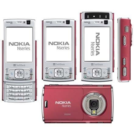 nokia-n95-red